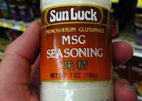 msg produk