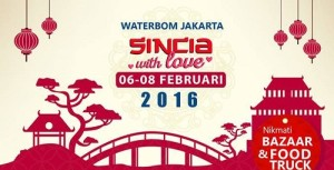 sincia with love